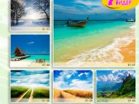 c_200_150_16777215_00_images_Bigprint_08.jpg