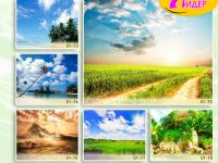 c_200_150_16777215_00_images_Bigprint_10.jpg