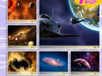 c_200_150_16777215_00_images_Bigprint_16.jpg