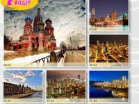 c_200_150_16777215_00_images_Bigprint_19.jpg