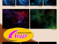 c_200_150_16777215_00_images_fotopechat_36.jpg