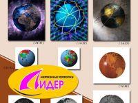c_200_150_16777215_00_images_fotopechat_42.jpg