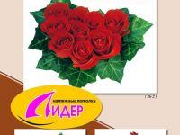 c_200_150_16777215_00_images_fotopechat_88.jpg