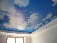 c_200_150_16777215_00_images_oblaka(1).jpg