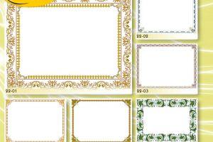 c_300_200_16777215_00_images_Bigprint_83(1).jpg