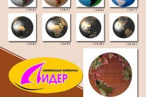 c_300_200_16777215_00_images_fotopechat_40.jpg