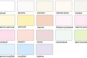 c_300_200_16777215_00_images_stories_potolok_1275391536_rusmat_1.jpg