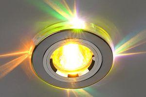 2060 Хром мультиколор подсветка 260руб.