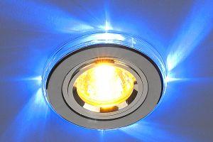 2060 Хром синяя подсветка 260руб.