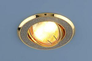 611A Блеск серебро золото 210руб.