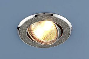 611А Серебро блеск хром 210руб.