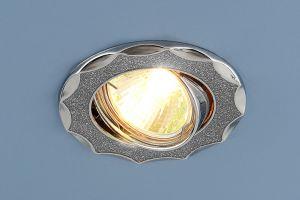 612A Блеск серебро хром 210руб.