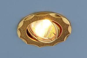612A Блеск золото золото 210руб.
