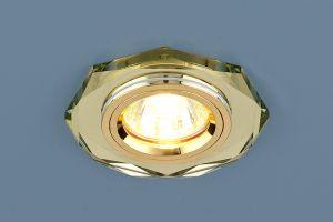 8020 Зеркальный золотой 220руб.