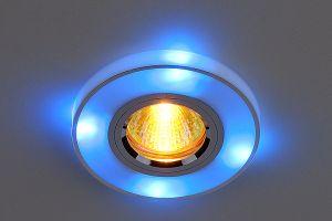 2070 2 Серебро синяя подсветка 360руб.
