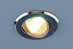 611A Блеск серебро золото 170руб.