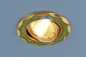 612A Блеск золото золото 170руб.